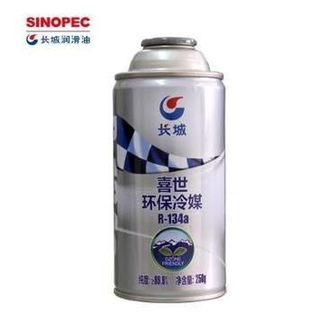 长城润滑油喜世环保冷媒空调制冷空调添加剂旗舰店正品