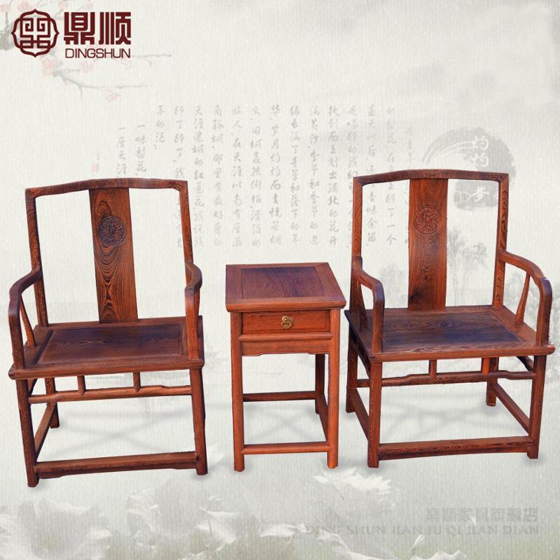 红木家具 鸡翅木家具 明清古典 中式仿古椅子 鸡翅木南宫椅三件套
