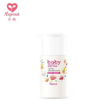 百萌源自澳洲二合一婴儿洗发沐浴露150ml