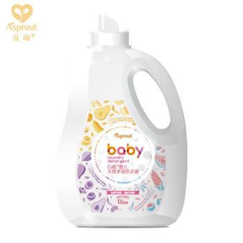百萌源自澳洲婴幼儿洗衣液2L