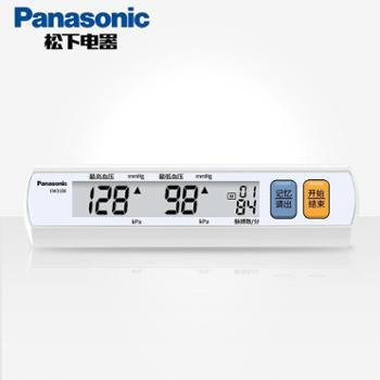 松下Panasonic电子血压计EW3108