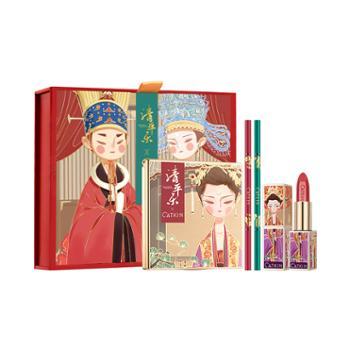 CATKIN/卡婷卡婷清平乐联名礼盒(口红、眼影、眉笔)QPY01
