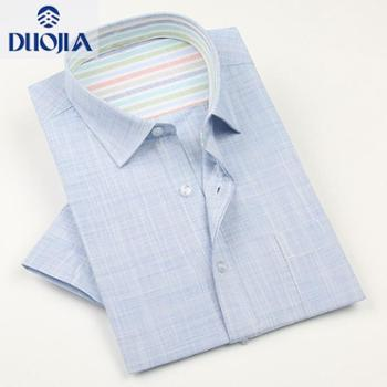 多佳夏新款亚麻衬衫男短袖薄款男式休闲棉麻衬衣200074