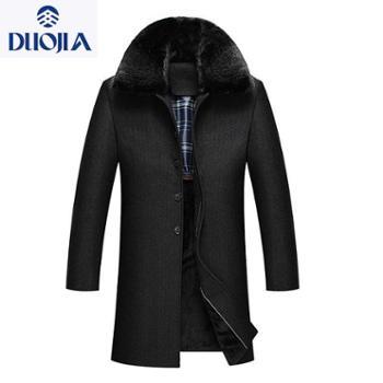 多佳冬装中长款大衣男式中老年长款呢子外套中年商务男装风衣310042