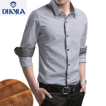多佳秋冬款男式衬衫休闲保暖加绒衬衫210081舒适保暖