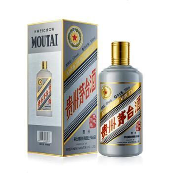 贵州茅台酒生肖酒(戊戌狗年)纪念酒53度500ml