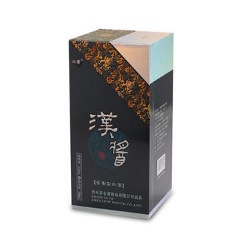 汉酱酒(铂金蓝)51°500ml