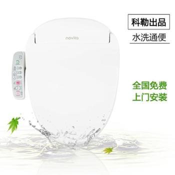 科勒novita诺维达智能马桶盖卫洗丽智能盖板洁身器妇洗器即热型 BD-K370