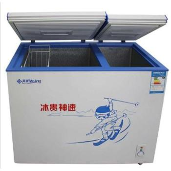 MeiLing/美菱 BCD-208DTS 双温顶开 白色卧式冷柜 全国联保 包邮
