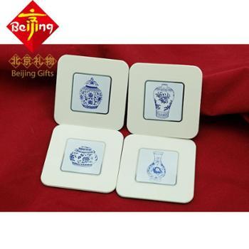 北京礼物 青花瓷橡胶杯垫 四个套装 创意送老外礼品