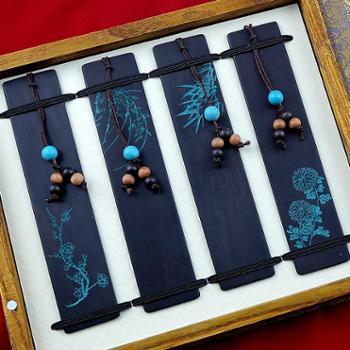 北京礼物 紫光檀四件套书签套装实木质雕刻梅兰竹菊创意礼品