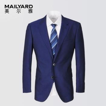 MAILYARD/美尔雅西服单件羊毛商务休闲男式西装男士上衣442