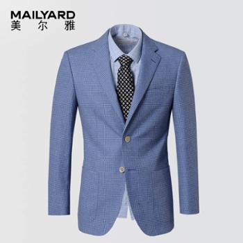 MAILYARD/美尔雅西服单件 羊毛商务男式西装男士亚麻休闲上衣 496