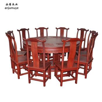 安居家具餐桌 圆形餐桌椅子
