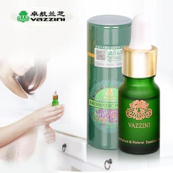 卓航兰芝品牌淡化产后纹美腹精油30ML正品精油修护受损肌肤促进腹部皮肤光滑和弹性