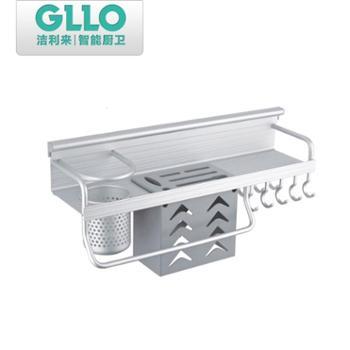 GLLO洁利来 多功能厨房挂壁太空铝收纳架 GL-TW7255/TW7266 500x130x210