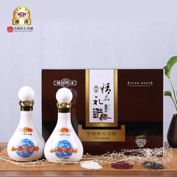 桃溪永春老醋 十年精酿老陈醋250mlx2/袋 精美送礼品醋 福建特产