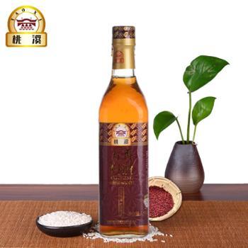 桃溪五香料酒 陈年酿造黄酒500ml 0防腐剂 去腥提味 厨房调味品