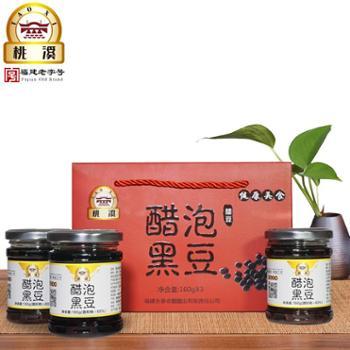 桃溪永春醋泡黑豆160gx3/袋