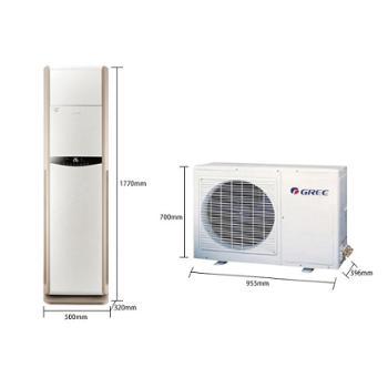 Gree 格力 KFR 72LW 72589 FNAa A3 格力空调T朗3匹变频冷暖柜机,善融商务个人商城仅售6699.00元,价格实惠,品质保证 空调