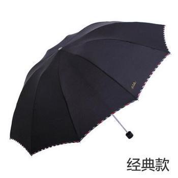 天堂伞正品折叠晴雨伞