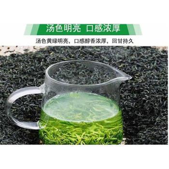 2018新茶茶叶绿茶春茶高山绿茶英山云雾茶毛尖炒青香茶浓香耐泡100克包邮