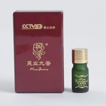 九香玫瑰精品小红木盒装玫瑰精油5ml口服玫瑰精油