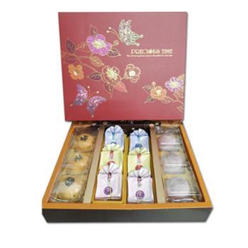 富合源-花蝶凤梨酥蛋黄酥香芋酥伴手礼盒