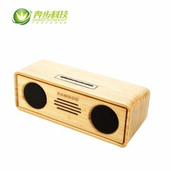 奔步S812竹音箱蓝牙音响蓝牙音箱低音炮立体声手机平板大音箱