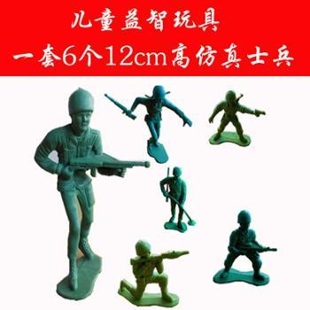 儿童益智士兵玩具军事模型大号二战美国大兵系列环保小兵玩具