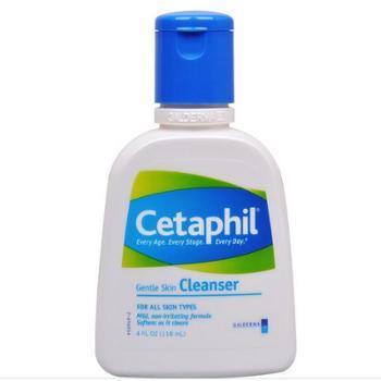 加拿大Cetaphil 丝塔芙洁面乳118ml洗面奶 美白 补水