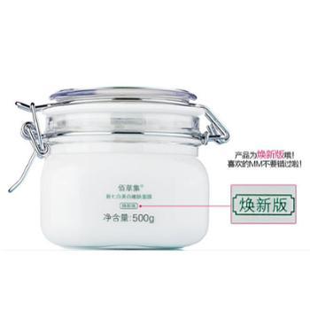 佰草集(HERBORIST)新七白嫩肤面膜 500g(新版)两款包装随机发货!