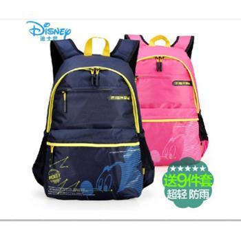 迪士尼书包小学生1-3-6年级男童女童米奇双肩超轻减负儿童背包