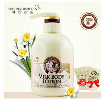 【韩国原装进口】所望牛奶身体乳保湿滋润全身美白去鸡皮身体乳