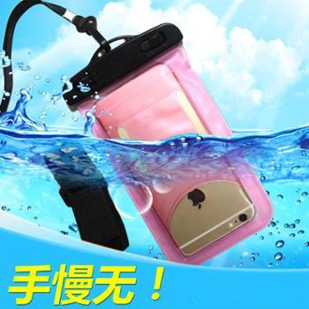 户外海边游泳漂流潜水触屏大号手机防水袋包套苹果6plus5三星小米
