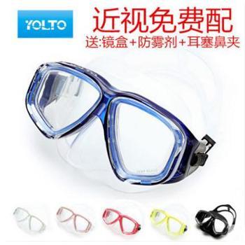 包邮包邮YOLTO送镜盒游泳眼镜成人男女儿童浮潜面罩近视潜水镜面镜