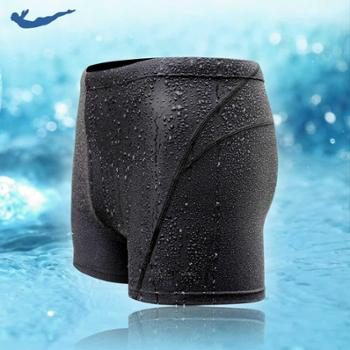 飞鱼游泳裤男士平角泳衣泡温泉沙滩速干大码比赛时尚防水成人