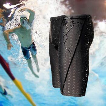 飞鱼游泳裤男士长五分泳衣专业比赛防水仿鲨鱼皮温泉沙滩速干竞速