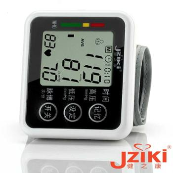 正品JZIKI语音电子家用全自动高精准手腕式量血压计测量表仪器腕式测压