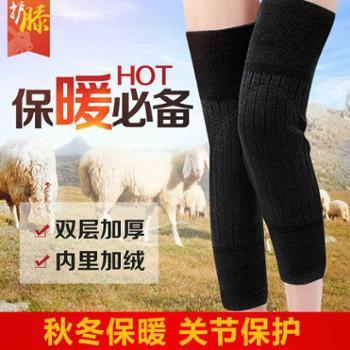 护膝保暖老年人老寒腿膝盖加绒男女士冬季保暖加厚加长护膝