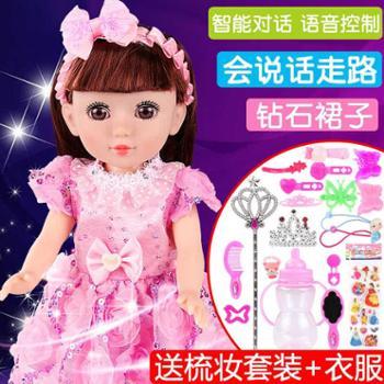 包邮喜迪奇会说话的芭芘娃娃智能会对话洋娃娃儿童玩具巴比仿真布娃