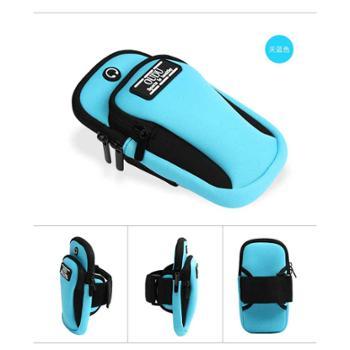 臂包跑步手机男女运动手机臂套健身胳膊手腕包苹果华为通用