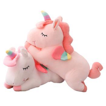 可爱独角兽玩偶睡觉抱枕毛绒玩具大号公仔梦幻布娃娃女孩