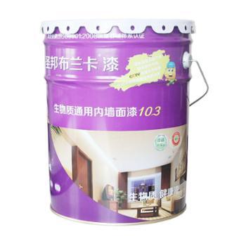 生物质通用内墙面漆103每桶