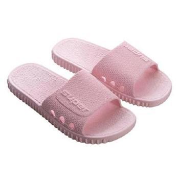 品彩室内家用软底拖鞋浴室洗澡防滑情侣凉拖鞋家居鞋