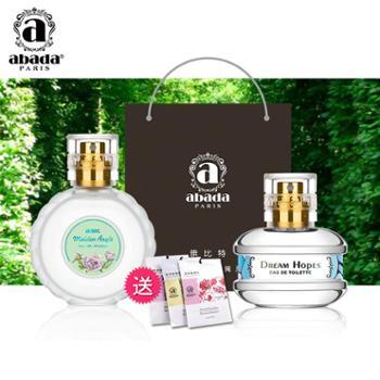 雅比特abada浪漫小天使香氛大礼包香水