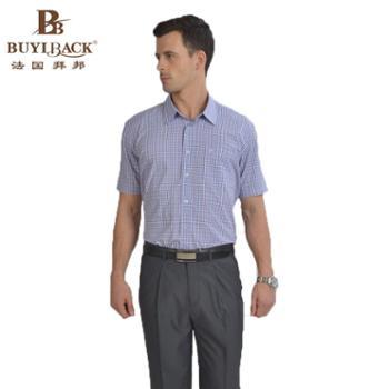 法国拜邦 时尚都市尖领格子短袖休闲衬衫 EB4W-359 48
