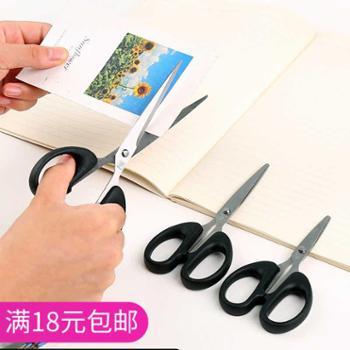 清清玉露家用不锈钢办公剪刀学生儿童手工剪纸刀裁缝剪子迷你美工小号剪刀