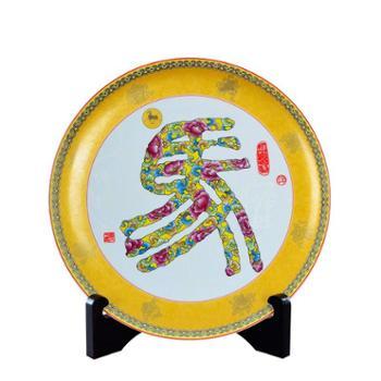 瓷博景德镇陶瓷盘子装饰瓷盘摆件甲午腾飞夜光中式挂盘马工艺品