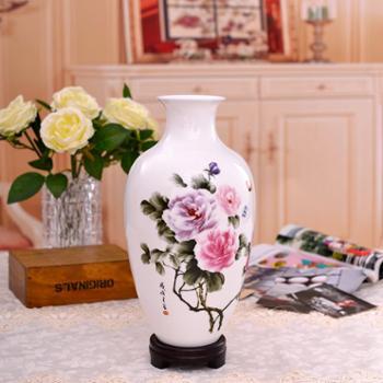 瓷博景德镇陶瓷小花瓶装饰摆件富贵牡丹花中式简约乔迁新居客厅瓷器工艺品